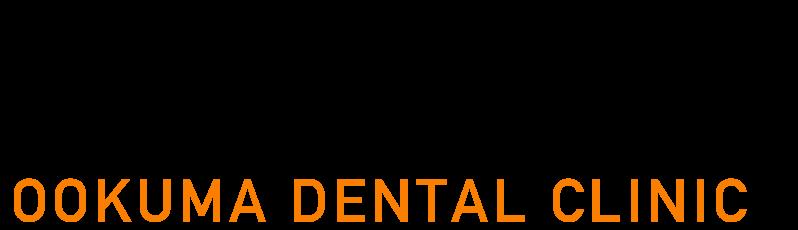 歯科クリニックロゴ